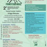 Transterritórios – 2º Seminário de Artes Visuais Amazonas 2014