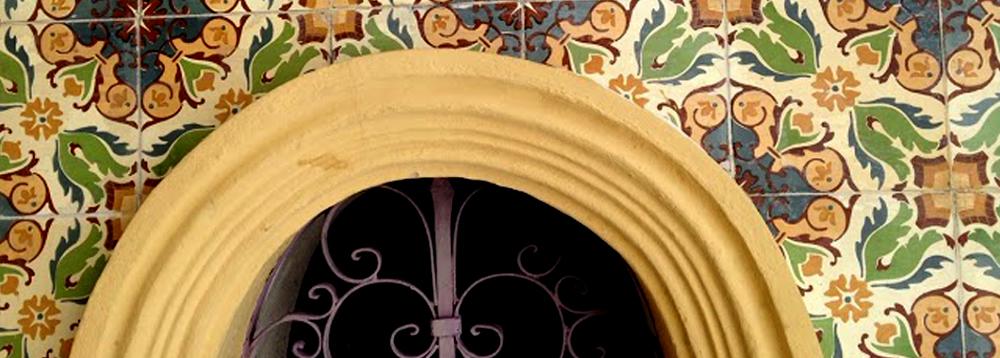 Detalhe do Palacete do Pinho