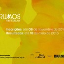 Edição 2015-2016 do Rumos Itaú Cultural já estão abertas !
