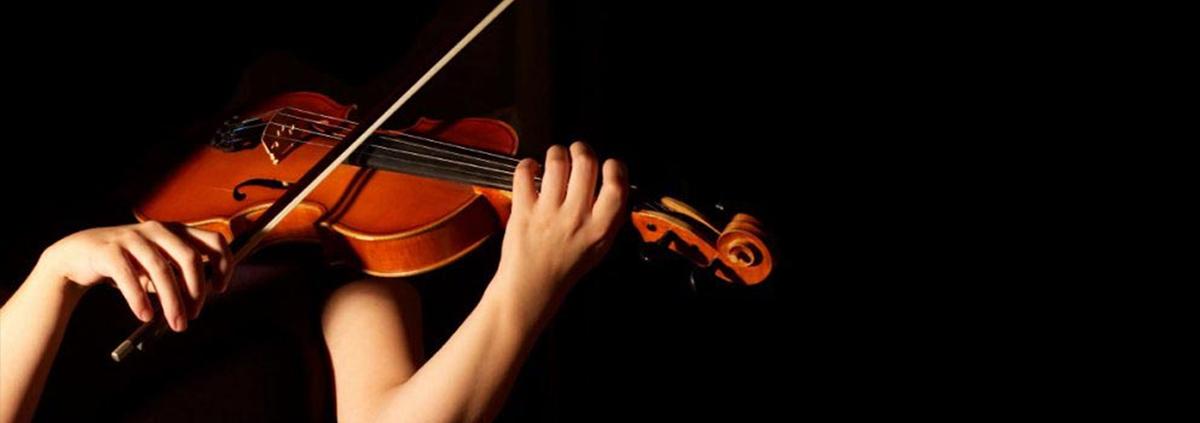 Lista de Aprovados Curso Gratuito de Violino
