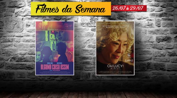 Cine Casarão - Filmes de 26 de julho à 29 de julho